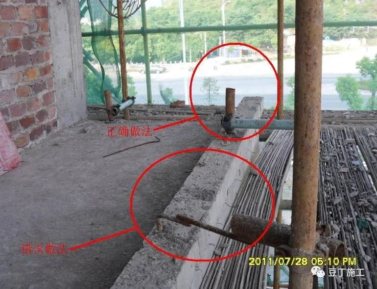 扣件式钢管脚手架安全通病防治手册(图30)