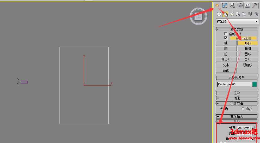 3dmax/sketchup图片2