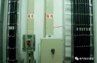 """关于高压与低压,强电与弱电的概念,在""""电""""行业里,有很多种说法"""