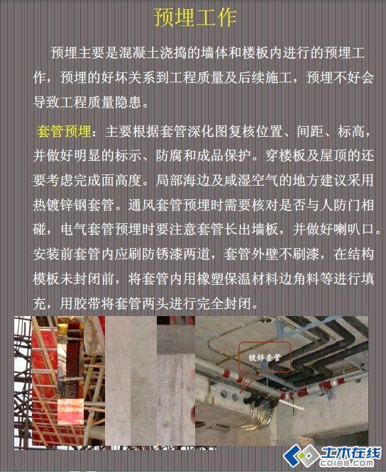 暖通工程施工图片3