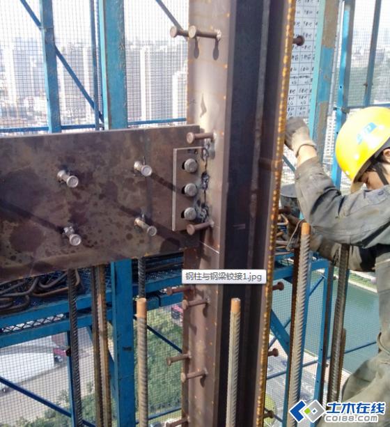 现场直击—图文介绍型钢混凝土结构