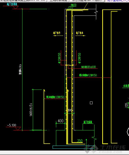 地下室设计图片2