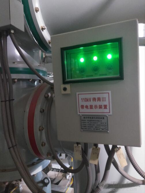 高压带电显示闭锁装置安装案例