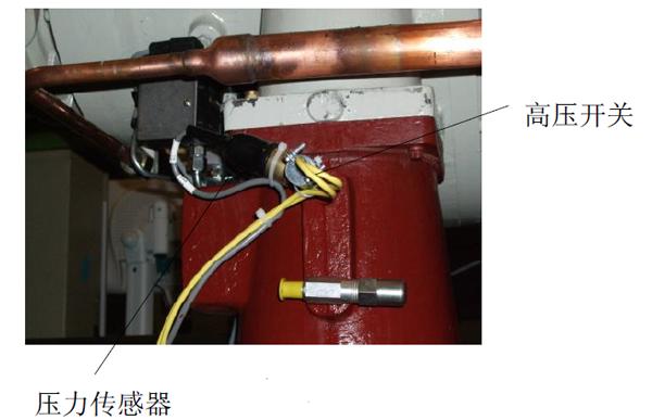 12压力传感器及高压开关.png