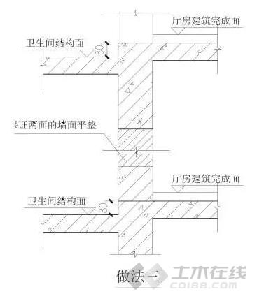 框架结构苹果彩票稳赚平台图片2